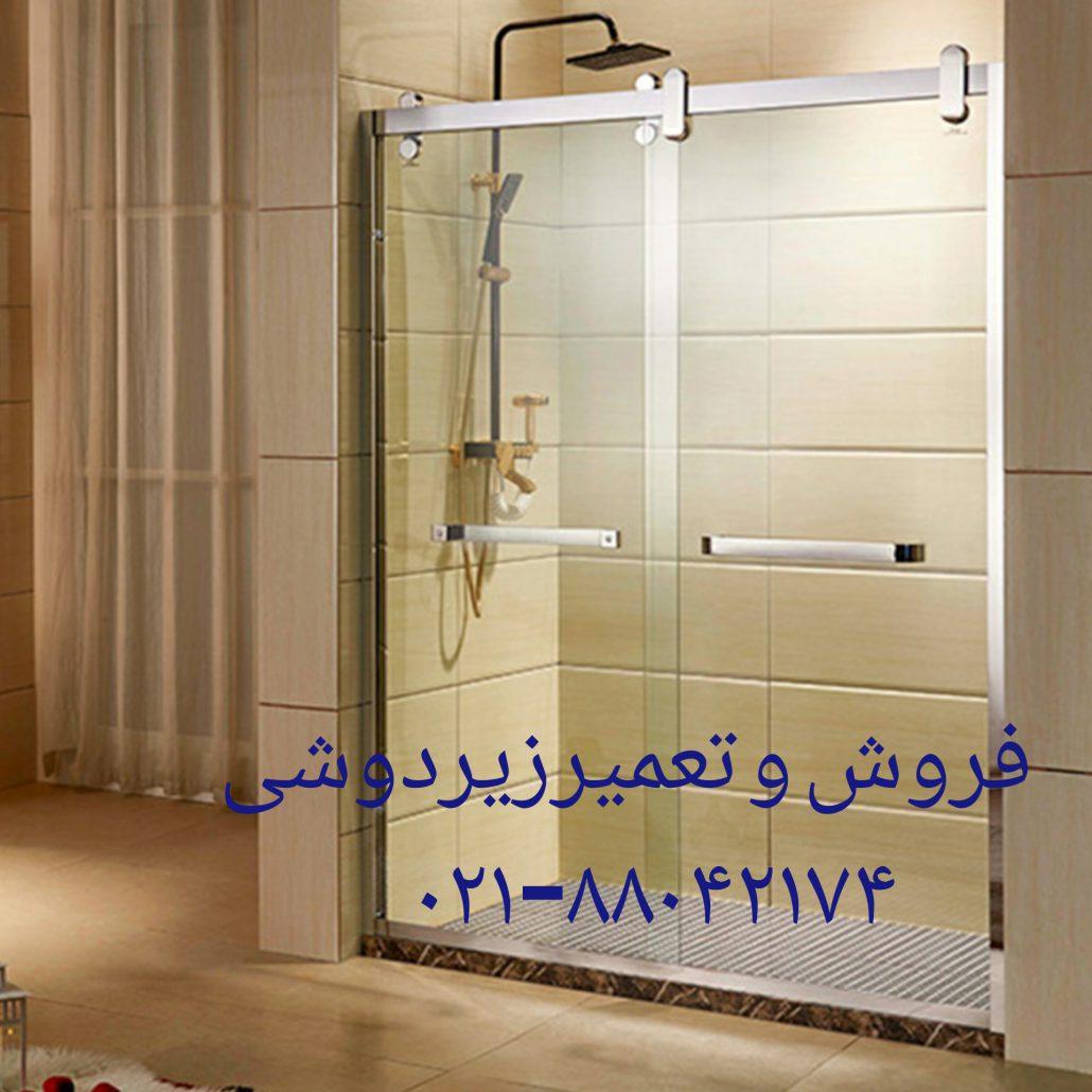 تعمیر شیر اتاق دوش09121507825_تعمیر شیر کابین دوش_تعمیر شیر وان_شیر جکوزی_شیر سونا یخار