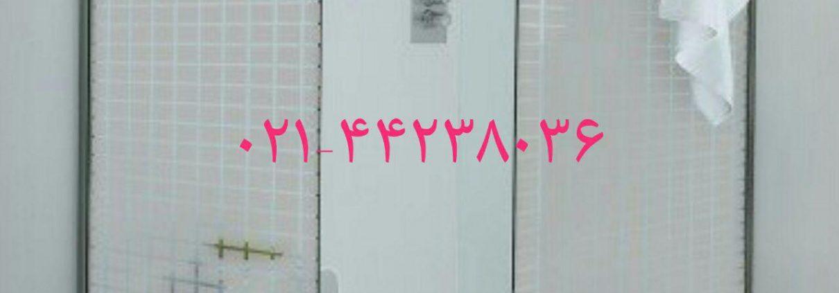 #تعمیر_زیردوشی#نصب_شیر_مغناطیسی_فیلتردار #تعمیر_بخارساز_سونا_بخار#تعمیر_پنل_دوش #تعمیر_کابین_حمام #تعمیر_اتاق_دوش #تعمیر_دوش #کابین_دوش #کابین_دوش_حمام #تعمیر_شیر_برقی_کابین_دوش #تعمیر_کابین_حمام_جکوزی #تعمیر_دوش_شکسته #تعمیر_زیر_دوشی #تعمیر_اتاق_دوش #تعمیر_کابین_حمام_جکوزی_شکسته